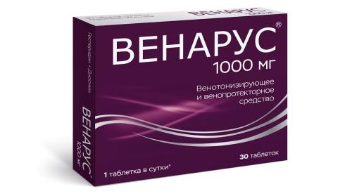 Детралекс или венарус что лучше при варикозе отзывы