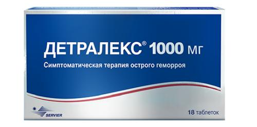 Аналоги Детралекса: список лучших лекарств, чем заменить препарат
