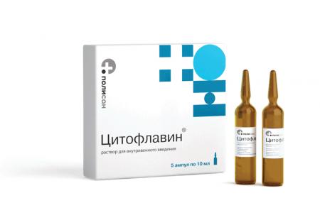 Фото препарата Цитофлавин
