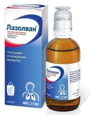 Бромгексин или Амброксол или Лазолван - что лучше?