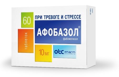 Афобазол сколько таблеток можно принимать в день