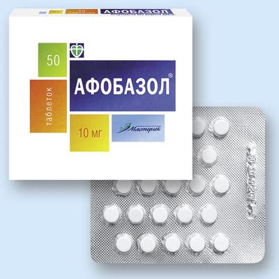 Афобазол дозировка в таблетках