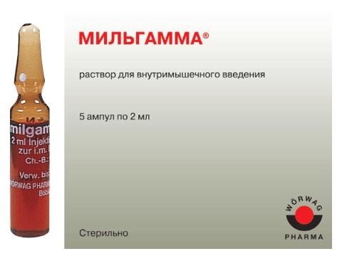 Мильгамма помогает ли при остеохондрозе