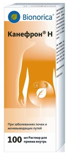 Канефрон при беременности на поздних сроках при отеках