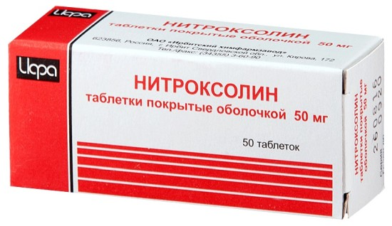 Нитроксолин и канефрон одновременно можно принимать – Здоровая печень