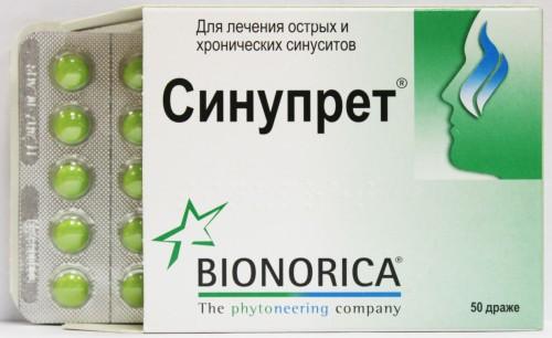 Синупрет: антибиотик или нет, можно ли совмещать с антибиотиками