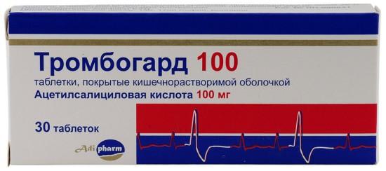 Чем заменить Дюфастон: есть ли аналоги подешевле в России. Существует ли дешевый аналог дюфастона при беременности