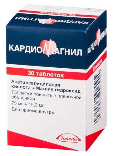 Кардиомагнил 75 мг отзывы