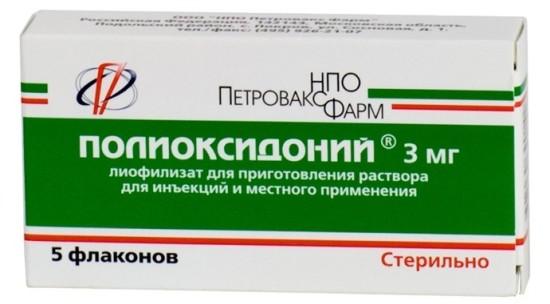 Полиоксидоний применение и противопоказания