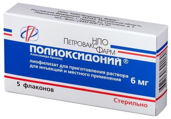 Полиоксидоний при онкологии отзывы