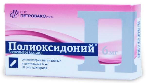 Полиоксидоний свечи вагинально 17