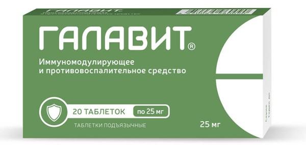 Ингавирин или полиоксидоний