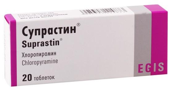Как пить Супрастин: при аллергии, взрослым, детям, до еды или после, сколько дней, таблетки
