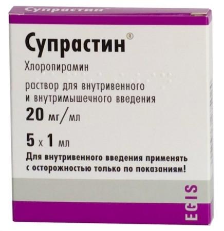 Супрастин детям дозировка в таблетках при аллергии до года