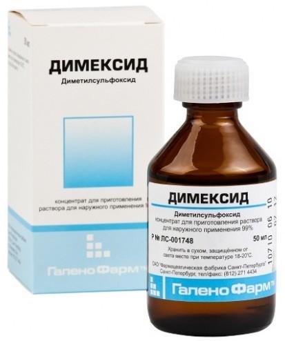 Димексид при ушибе колена