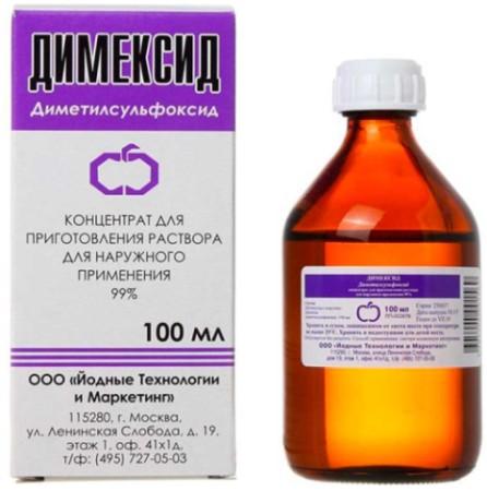 Димексид если болит горло