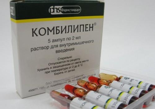 Чем можно заменить комбилипен таблетки
