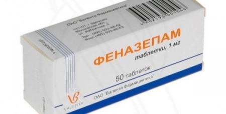 Как выписать феназепам в таблетках на латыни