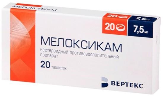 Мелоксикам: сколько дней можно принимать, длительность курса лечения