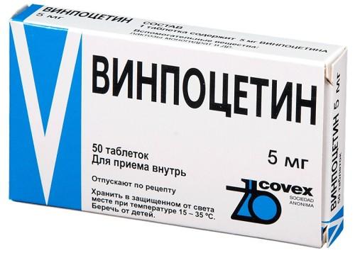 Что лучше Кортексин или его аналоги (Церебролизин, Актовегин, Мексидол и др): выбор и сравнение