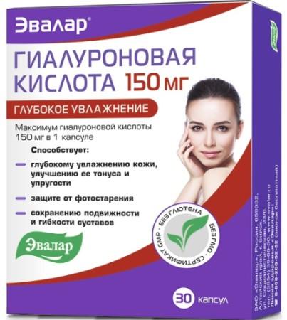 Гиалуроновая кислота в таблетках инструкция по применению
