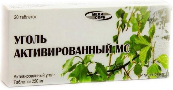 Чем полезен активированный уголь при панкреатите