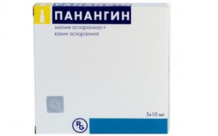 Панангин при синусовой аритмии