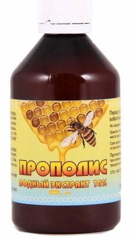 Изображение - Прополис при заболеваниях суставов 1536324753_propolis-vodnyy