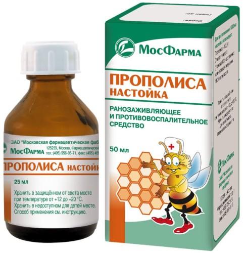 Изображение - Прополис при заболеваниях суставов 1536324778_propolisa-nastoyka