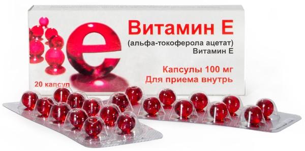 Витамин е для беременных на ранних