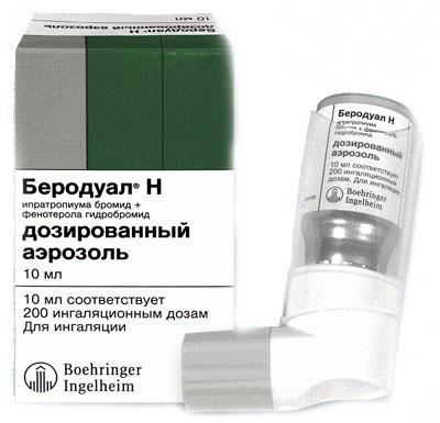 Беродуал сироп