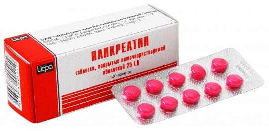 Панкреатин: инструкция по применению 🚩 как пить панкреатин 🚩 Лекарственные препараты