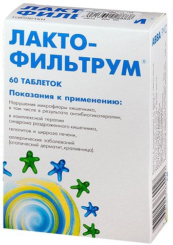 Лактофильтрум поможет при дисбактериозе