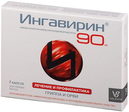 Ингавирин или арбидол
