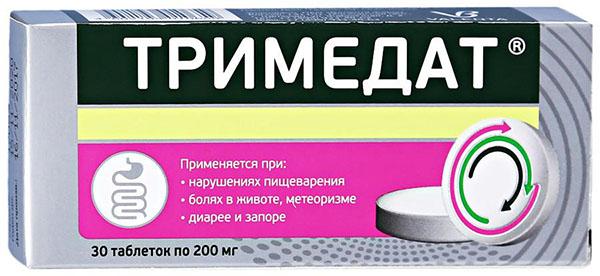 Тримедат или ниаспам