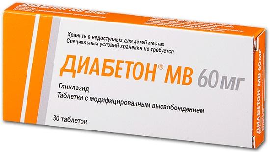 Манинил и Метформин: что лучше, совместимость препаратов, как их принимать при сахарном диабете